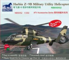 обзорное фото Harbin Z-9B Military Utility Helicopter Вертолеты 1/350