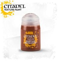 обзорное фото Citadel Texture: Martina Ironearth (24ML) Материалы для создания