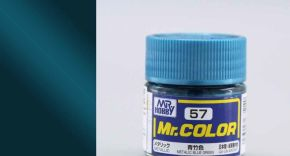 Blue Green metallic, Mr. Color solvent-based paint 10 ml. (Сине-Зелёный металлик)