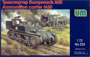 обзорное фото Ammunition carrier M30 Бронетехника 1/72