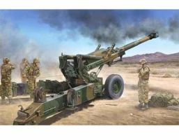 US M198 155mm Medium Towed Howitzer (early version)