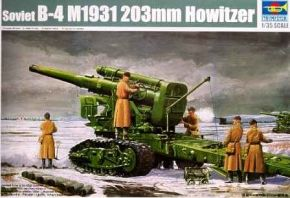 Russian Army B-4 M1931 203mm Howitzer