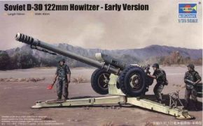 Soviet D30 122mm Howitzer - Early Version