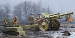 Soviet 122mm Howitzer 1938 M-30 Early Version