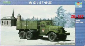 Camion-Zil-157 soviet army truck
