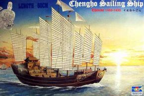 обзорное фото Chinese Chengho Sailing Ship Флот 1/72