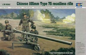 PRC 105mm Type 75 Recoilless Rifle w/figures