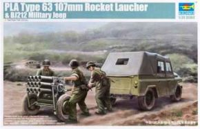 PLA Type 63 107mm Rocket Launcher & BJ212 Military Jeep