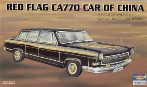 Famous car - CHN red flag ca-770