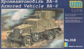 обзорное фото Armored Vehicle BA-6 Бронетехника 1/72