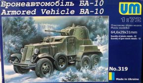 обзорное фото Armored Vehicle BA-10 Бронетехника 1/72