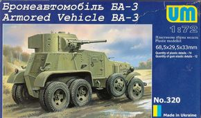 обзорное фото Armored Vehicle BA-3 Бронетехника 1/72