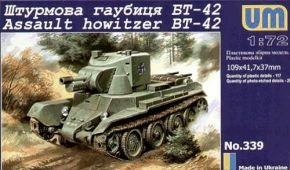 обзорное фото Finnish tank BT-42 Бронетехника 1/72