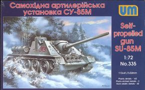 обзорное фото Self-propelled artillery plant SU-85M Артиллерия 1/72
