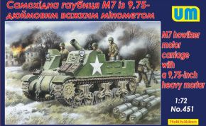 обзорное фото M7 with 9.75-inch heavy mortar Артиллерия 1/72