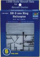 обзорное фото Aircraft-SH-3H sea King helicopter Самолеты 1/350