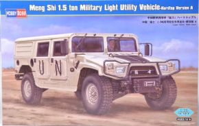 Dong Feng Meng Shi 1.5 ton Military Light Utility Vehicle- Hardtop Version A
