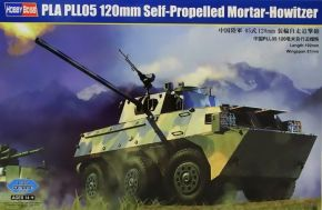 PLA PLL05 120mm Self-Propelled Mortar-Howitzer