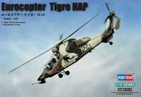French Army Eurocopter EC-665 Tiger HAP