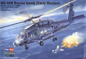 HH-60H Rescue hawk (Early Version)