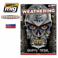 TWM ВЫПУСК 14. - HEAVY METAL
