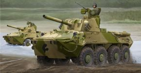2S23 Nona-SVK 120mm Self-propelled Mortar System