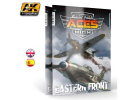 обзорное фото ACES HIGH ISSUE 10 EASTERN FRONT-English Журналы