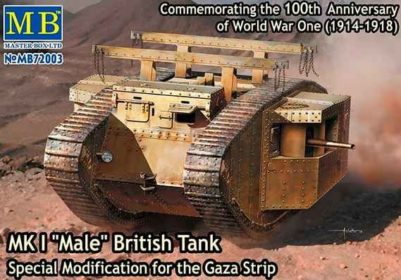preview BRITISH MK.I MALE TANK SPECIAL MODIFICATION FOR THE GAZA STRIP