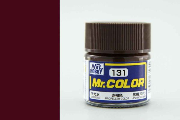 preview Propeller Color semigloss, Mr. Color solvent-based paint 10 ml. (Цвет Пропеллера полуматовый)