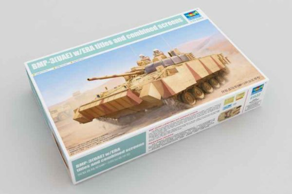 preview BMP-3(UAE) w/ERA titles and combined screens