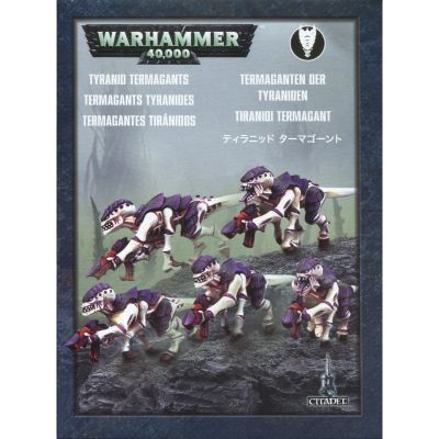 preview EASY TO BUILD TYRANID TERMAGANTS