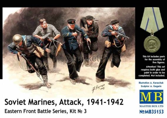 Soviet Marines, Attack, 1941-1942. Eastern Front Battle Series, Kit No. 3 детальное изображение Фигуры 1/35 Фигуры
