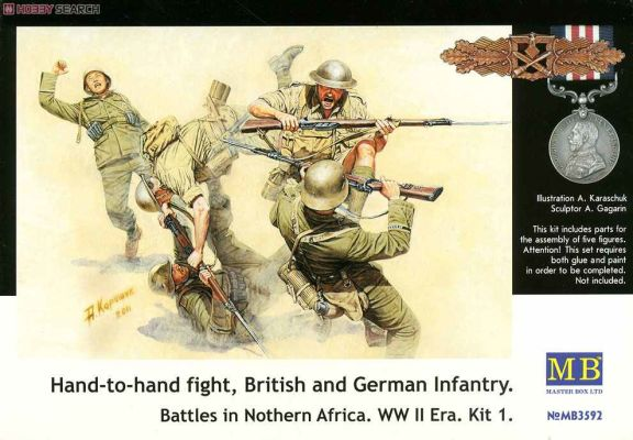 Hand-to-Hand Fight, British and German Infantry. Battles in Nothern Africa детальное изображение Фигуры 1/35 Фигуры